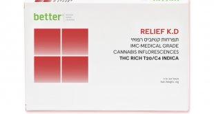 זן קנביס רפואי KD Relief של בטר